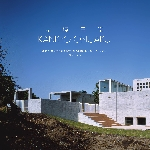 v/a - kankyo ongaku - japanes ambient, environmental & new age music 1980-1990