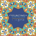 v/a - music of morocco recorded by paul bowles, 1959