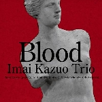 imai kazuo trio - blood