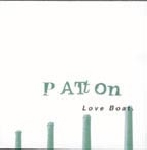 patton - love boat