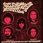 splendor mystic solis - heavy acid blowout