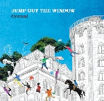 orouni - jump out the window