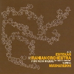 ata ebtekar - the iranian orchestra for new music - ornamental (performing works of alireza mashayekhi