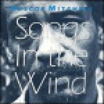 roscoe mitchell - songs in the wind