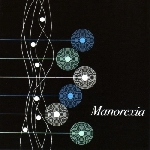 manorexia (jg thirlwell / foetus) - the radiolarian ooze