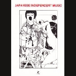 v/a - japanese independent music