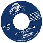 sharon jones & the dap-kings - got a thing on my mind (record store day 2012 release)