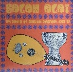 v/a - salam alay - the sound of armenian diaspora, 1969-79