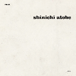 shinichi atobe - world (clear blue)