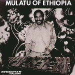 mulatu of ethiopia (mulatu astatke) - s/t (limited edition 3lp collectors' set)
