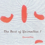 yximalloo (feat. jad fair) - the best of yximalloo 1