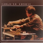 takehisa kosugi - new york, august 14, 1991 (limited ed.)