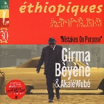 girma bèyènè & akaléwubé - mistakes on purpose