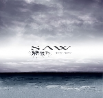 saw - bipolarity