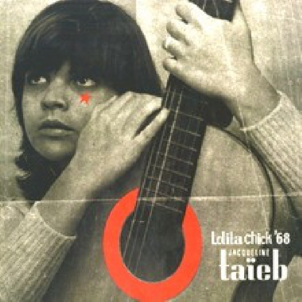 jacqueline taïeb - lolita chick'68 (colored vinyl) (rsd 2020)