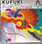 kufuki (astral social club remix) - s/t