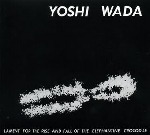 yoshi wada - lament for the rise and fall of the elephantine crocodile