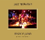 jazz hijokaidan - made in japan (live at shinjuku pit inn, 9th april 2012)