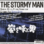 hideo shiraki - takeshi inomata - the stormy man