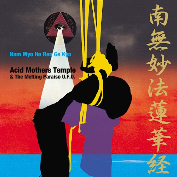 Acid Mothers Temple & The Melting Paraiso U.F.O. - Nam Myo Ho Ren Ge Kyo (RSD 2020)