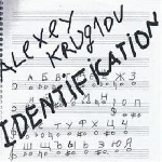 alexey kruglov - identification