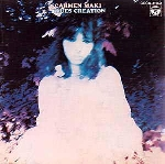 carmen maki & blues creation - s/t (180 gr.)