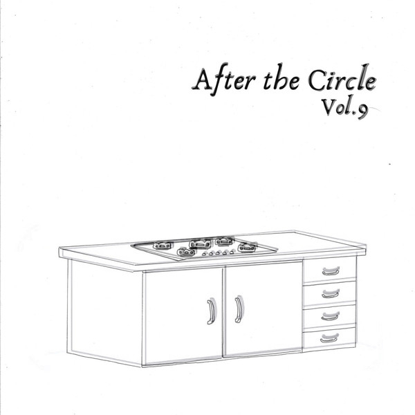 filipe felizardo - vol. 9 after the circle