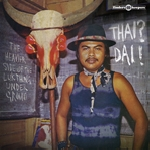v/a - thai? dai! the heavier sound of the lukthung underground