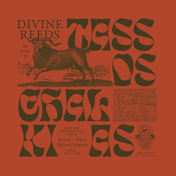 Tassos Chalkias - Divine Reeds (obscure recordings from special music recording company athens 1966-1967)