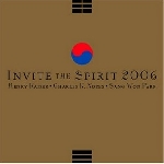 kaiser - noyes - park - invite the spirit