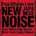 paal nilssen-love - new japanese noise