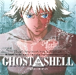 kenji kawai - ghost in the shell