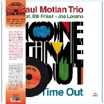 paul motian trio feat. bill frisell - joe lovano - one time out