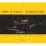 park je chun - korean grip