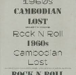 1960s cambodian lost rock n roll - s/t